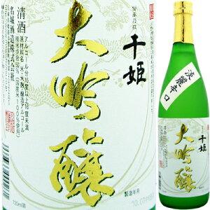 名城 千姫 [大吟醸酒]