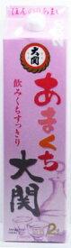 大関 あまくち大関 2Lパック【お歳暮】【清酒】<日本酒 父の日 ギフト プレゼント Gift 贈答品 内祝い お返し お酒 日本酒 紙パック>