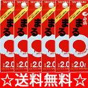 【送料無料】白鶴まる 2L×6本(1ケース) パック【2ケースまで同梱可】【お歳暮】【清酒】< 日本酒 父の日 ギフト …