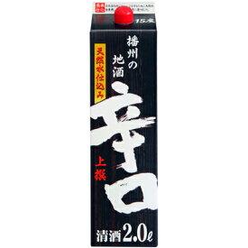 名城 上撰 播州の地酒 辛口の酒 2L パック【清酒】<日本酒 辛口 ギフト プレゼント Gift お酒 日本酒 紙パック>