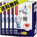【お中元 ギフト】【送料無料】白雪大吟醸 スリムボックス 3L×4本(1ケース)【05P06Aug16】<御中元 お中元 日本…