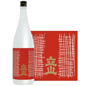 【越中富山の銘酒】銀嶺立山 吟醸 1.8L【お歳暮】【清酒】<日本酒 父の日 ギフト プレゼント Gift 贈答品 内祝い お返し お酒 日本酒 一升瓶>