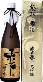 【普段飲み純米酒】越の誉 袋取り雫酒 720ml*【父の日】【清酒】<日本酒 父の日 ギフト プレゼント Gift 贈答品 内祝い お返し お酒 日本酒>