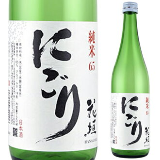花围墙纯米低浊酒720ml<日本清酒混浊酒礼物礼物Gift结婚祝贺里面的祝贺酒酒>