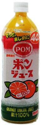ポン オレンジジュース100% 1L×6本(1ケース)【2ケース毎に1配送料】<ギフト プレゼント Gift>
