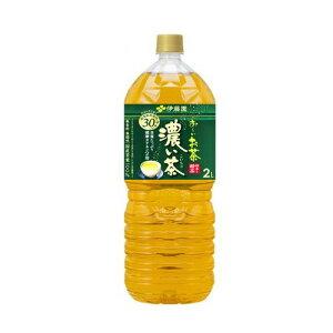 【母の日 ギフト】伊藤園 お〜いお茶 濃い茶(おーいお茶) 2L×1ケース(6本) PET【2ケースまで1配送料】<ギフト プレゼント Gift>