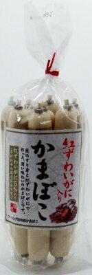 【珍味】千代田食品 紅ずわいがに入りかまぼこ 256g【おつまみ】<おつまみ 珍味 ギフト プレゼント Gift>