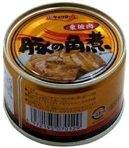 【肉缶詰】極洋 豚の角煮 80g【おつまみ】【非常食】<おつまみ 缶詰 ギフト プレゼント Gift>
