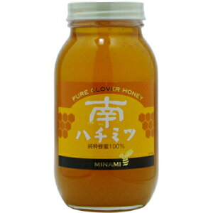 【お歳暮 ギフト】【純粋ハチミツ】南ハチミツ研究所(南蜂蜜) はちみつ 5合瓶 1.2Kg*<南はちみつ ギフト プレゼント Gift>