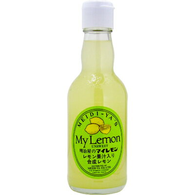 【割り材】明治屋 MYレモン 300ml<ギフト プレゼント Gift>