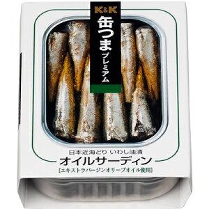 缶つま プレミアム オイルサーディン 105g<おつまみ 缶詰 いわし 缶詰 ギフト プレゼント Gift いわし缶 食べ物>