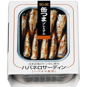 缶つま プレミアム ハバネロサーディン 105g<いわし 缶詰 缶つま おつまみ 缶詰 ギフト プレゼント Gift いわし缶>