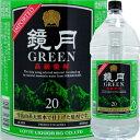 【甲類焼酎】20°鏡月グリーン 4Lペット<ギフト プレゼント Gift 贈答品 お酒>