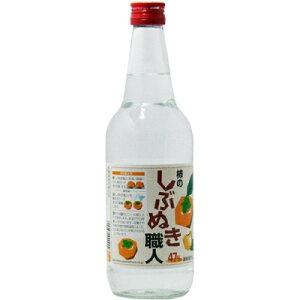 宝酒造 柿のしぶぬき職人 600ml 47度<父の日 ギフト プレゼント Gift お酒>