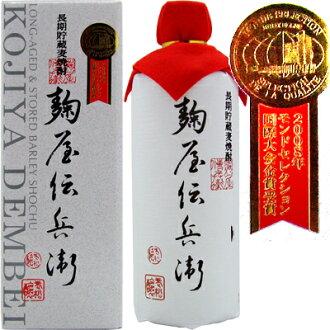Dembei 壽比南山釀酒麥芽車間 (大麥燒酒) 720 毫升 < 年終禮物禮物禮物禮物禮物你酒渣鼻 >