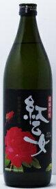 25°紅乙女(ごま焼酎) 900ml<焼酎 父の日 ギフト プレゼント Gift 贈答品 内祝い お返し お酒>
