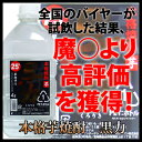 【大容量4Lで驚きの価格】25°黒麹仕込み 黒力(くろりき) 4Lペット(芋焼酎)<ギフト プレゼント Gift 贈答品 お酒>