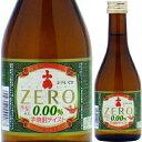 【ノンアルコール焼酎】小正醸造 小鶴 ゼロ Alc0.00% 300ml【クール便がオススメ】<ギフト プレゼント Gift お酒>