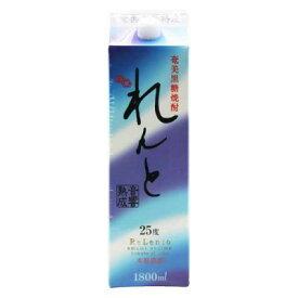 黒糖焼酎 れんと 紙パック 1.8L<ギフト プレゼント Gift 贈答品 お酒>