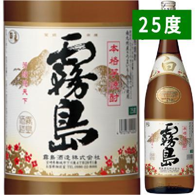25°白霧島(芋焼酎) 瓶 1.8L<芋焼酎 白霧島 ギフト プレゼント Gift 贈答品 お酒 酒>