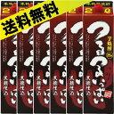 老松酒造 25° つるつるいっぱい(芋焼酎) 2Lパック×6本(1ケース)【送料無料】【つるつるいっぱいとは福井の方言…
