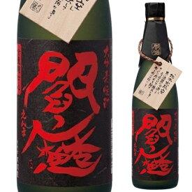 老松酒造 25°黒閻魔(麦焼酎) 720ml<焼酎 ギフト プレゼント Gift 贈答品 内祝い お返し お酒>