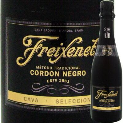 フレシネ・コルドン・ネグロ 375ml(泡・白) 【クール便がオススメ】【酒】<ワイン スパークリングワイン 辛口 ギフト プレゼント ワイン Gift お酒 パーティー に 白ワイン>