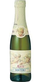 サンテロ・天使のアスティ・ピッコロサイズ 200ml(泡・白) 【クール便がオススメ】【酒】<イタリア ワイン ギフト プレゼント Gift お酒 白ワイン>