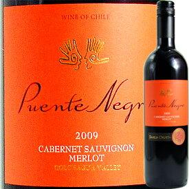 プエンテネグロ・レッド 750ml(赤ワイン) 【クール便がオススメ】【酒】<赤ワイン チリ ワイン 赤 チリ産 ワイン ギフト プレゼント Gift お酒 パーティー に>