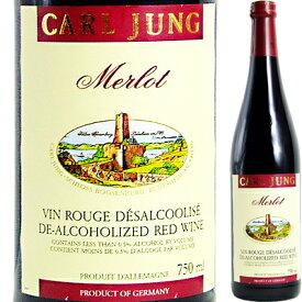 【ノンアルコールワイン】カールユング メルロー750ml【クール便がオススメ】<ワイン ギフト プレゼント Gift お酒>