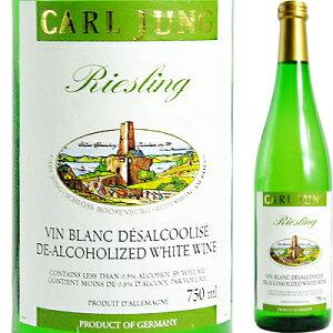 【ノンアルコールワイン】カールユング リースリング 750ml【クール便がオススメ】<ワイン ギフト プレゼント Gift お酒>