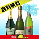 ラグジュアリー シャンパン スパークリングワイン