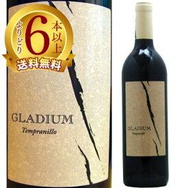 【よりどり6本以上で送料無料!】グラディウム・テンプラニーリョ 750ml(赤ワイン) 【クール便がオススメ】【酒】<ワイン 赤 ギフト プレゼント Gift お酒>