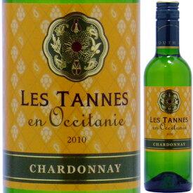 レ・タンヌ・オクシタン シャルドネ 375ml(白ワイン)【クール便がオススメ】【酒】<ワイン 白 ギフト プレゼント Gift お酒>