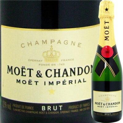 モエ・エ・シャンドン・モエ・アンペリアル・ブリュット 375ml(泡・白)【シャンパーニュ・シャンパン】【クール便がオススメ】<シャンパン ワイン スパークリングワイン 白 辛口 モエエシャンドン モエシャン ワイン 白ワイン>