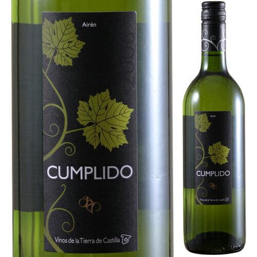 クンプリード アイレン 750ml(白ワイン)【クール便がオススメ】【酒】<白ワイン 辛口 ワイン 白 ギフト プレゼント Gift お酒 パーティー に>