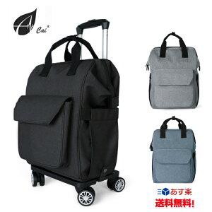 キャリーバック リュック 機内持ち込み キャリー リュック 2WAY キャリーバッグ メンズレディース スーツケース ソフトケース 小型1泊 2日超軽量 旅行トランク 旅行ケース 旅行用品 キャスタ