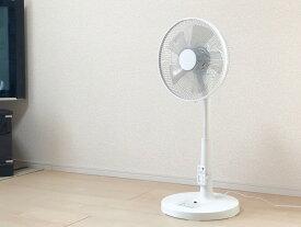 【夏物最終セール】【送料無料】【当店オススメ】 フルリモコン リビング扇風機 リモコン付き 風量3段階 リビング おしゃれ 入・切タイマー 白 涼 送風 空気循環 室内換気 室内干し対策 GF319FR