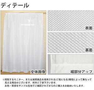 高断熱カーテン「静」とレースカーテン「冬温夏涼」セットサイズ:幅〜150cm×丈〜200cm×カーテン1枚レース1枚