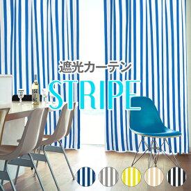 遮光カーテン爽やか「ストライプカーテン」 サイズ:〜幅100cm×〜丈150cm×1枚
