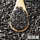 韓国産 黒米 1kg 雑穀 雑穀米 雑穀 健康食品