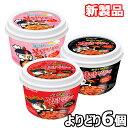 【新商品・送料無料】ブルダック + カルボ トッポッキ 6個 韓国 食品 食材 インスタント トポッキ トポキ プルタック …