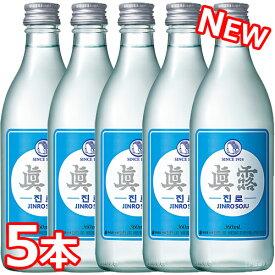 【送料無料】眞露 is back 360ml 16.9% 5本 韓国 大人気 新商品 食品 食材 料理 お酒 焼酎甲類 JINRO リキュール
