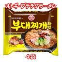 オットギ プデチゲ ラーメン 4袋 韓国 料理 食品 インスタント ラーメン 乾麺 らーめん ブデチゲ麺