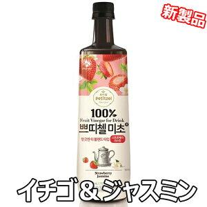 【送料無料】新感覚 プチジェル美酢(ミチョ) イチゴ & ジャスミン 900ml 12本 酢 酢 酢飲料 飲むお酢 飲料