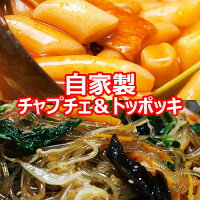 【冷凍便】特製自家牛テールスープ500g温めるだけコムタン韓国食品料理食材おつまみおかず