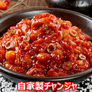 【冷凍便】特製自家 チャンジャ 150g 韓国 食品 料理 食材 おつまみ おかず タラ たら