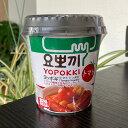 【新商品】モチモチ トマト 即席 ヨポッキ 130g 1個 即席カップトッポキ トッポギ トッポッキ トッポキ 韓国 食品 お…