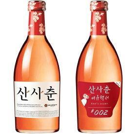 ベサンミョン酒家 山査子 サンサチュン 山査春 375ml 1本 甘くて呑みやすい ポリフェノールを含む山査子 韓国 食品 食材 米酒 酒