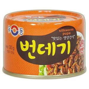 ユドン ポンデギ 缶詰め 130g 韓国 食品 食材 サナギの醤油煮 高タンパク食品 お酒のおつまみ